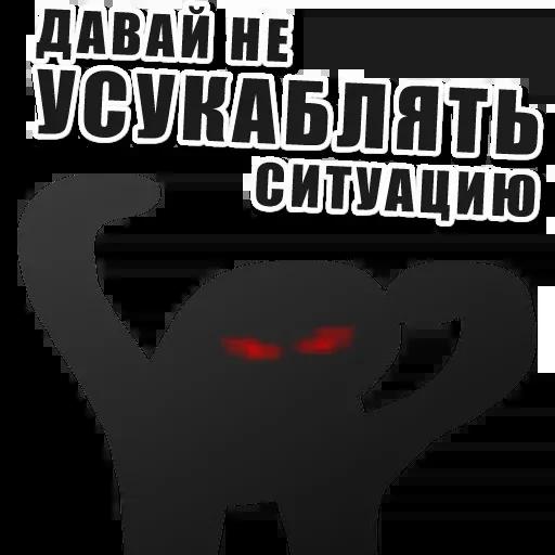 Ъуь - Sticker 10