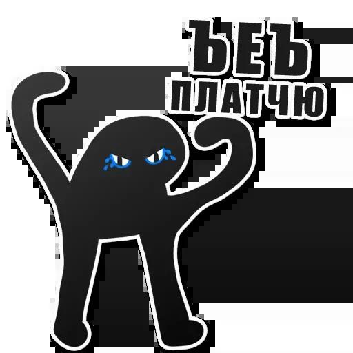 Ъуь - Sticker 9