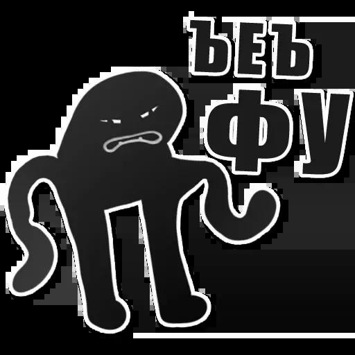 Ъуь - Sticker 7