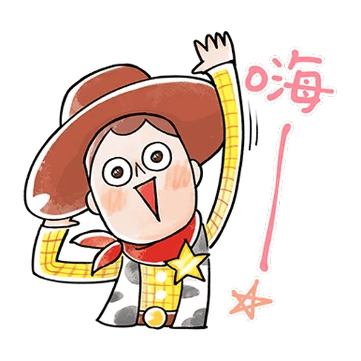 Toys Story Cute1 - Sticker 1