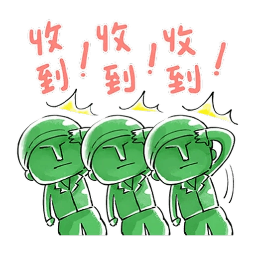 Toys Story Cute1 - Sticker 14