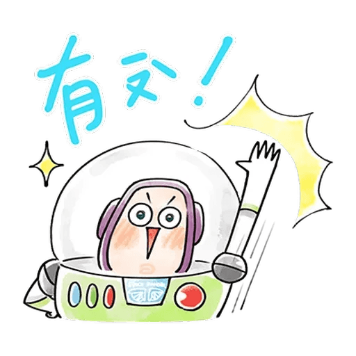 Toys Story Cute1 - Sticker 13