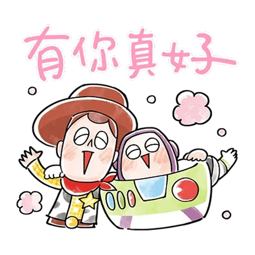Toys Story Cute1 - Sticker 7