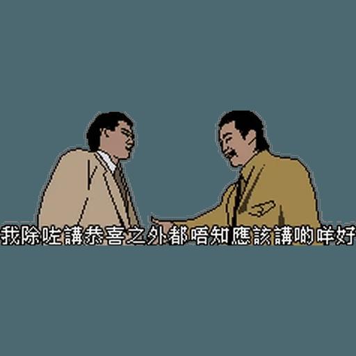 昨日公映1 - Sticker 5
