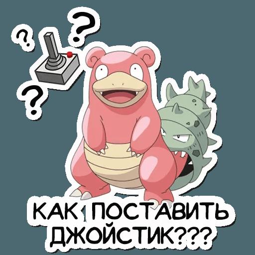 Покемон2 - Sticker 2