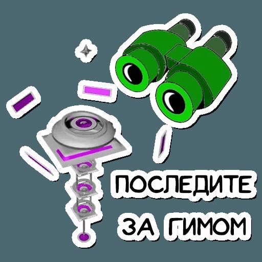 Покемон2 - Sticker 22