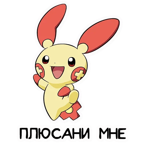 Покемон2 - Sticker 30