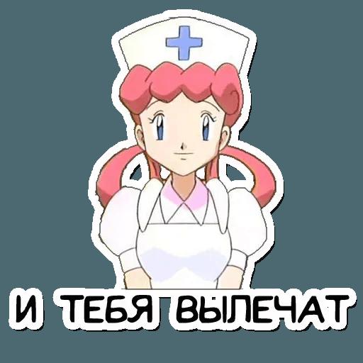 Покемон2 - Sticker 11