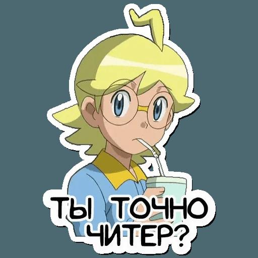 Покемон2 - Sticker 10