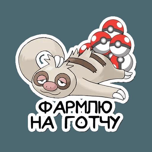 Покемон2 - Tray Sticker
