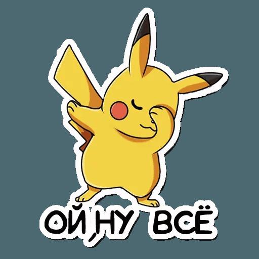 Покемон2 - Sticker 8