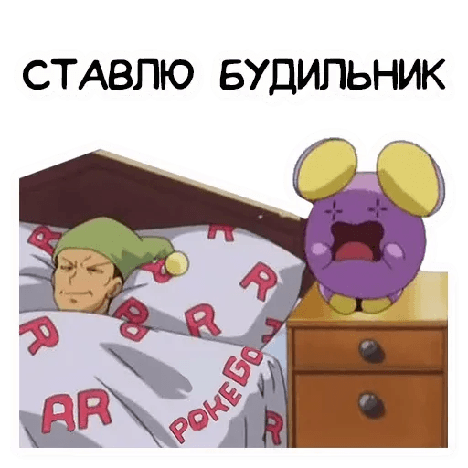 Покемон2 - Sticker 23