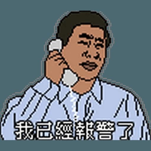 金句3 - Sticker 11