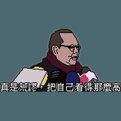金句3 - Sticker 7