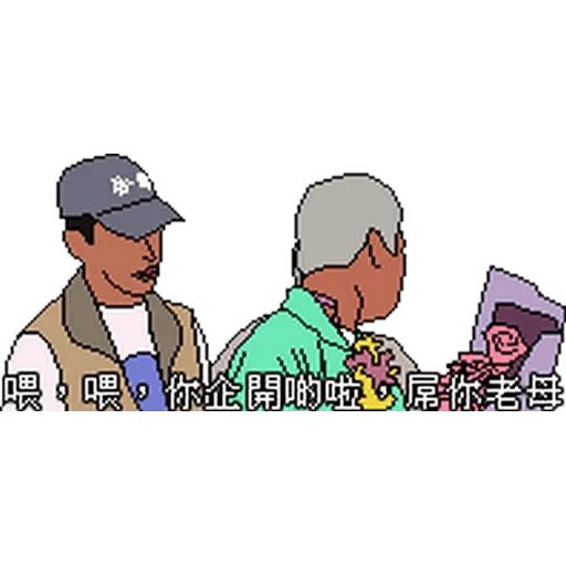 金句3 - Sticker 3
