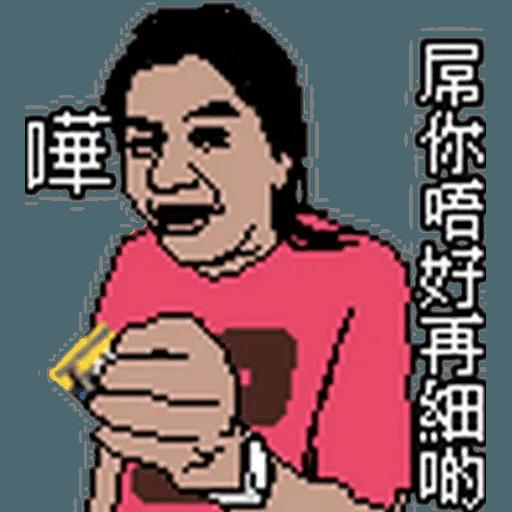 金句3 - Tray Sticker
