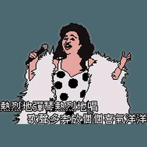 金句3 - Sticker 10