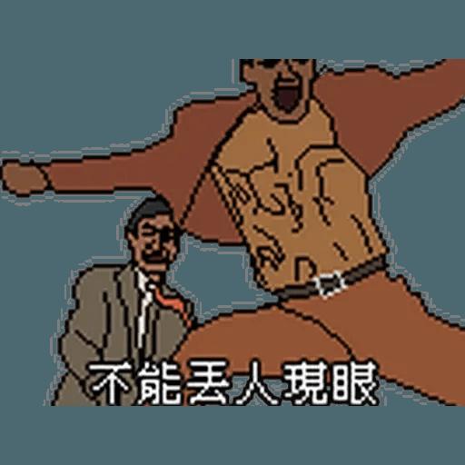 金句3 - Sticker 13