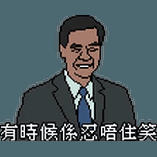 金句3 - Sticker 6