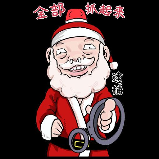 好人信白爛貼圖有GO大 聖誕大貼圖 - Sticker 5