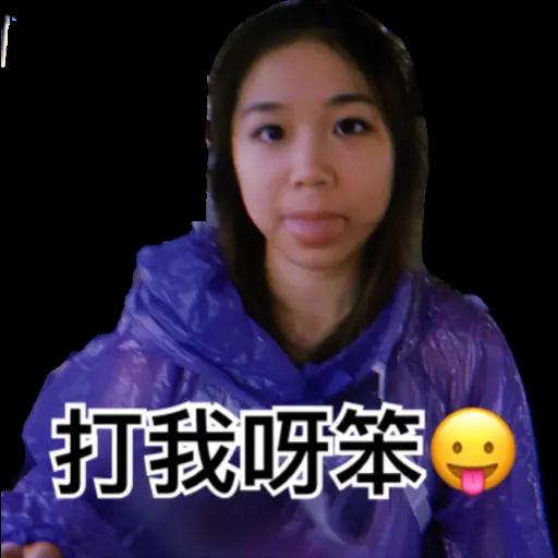 Jacqui - Sticker 16