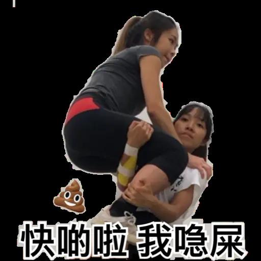 Jacqui - Sticker 25
