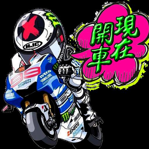 Moto cartoon - Sticker 7