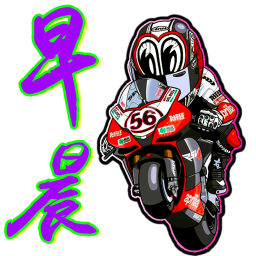 Moto cartoon - Sticker 3