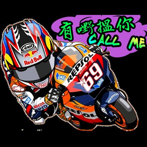 Moto cartoon - Sticker 11