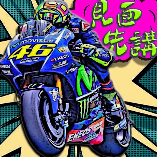 Moto cartoon - Sticker 10