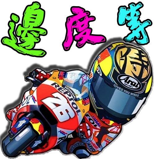 Moto cartoon - Sticker 5