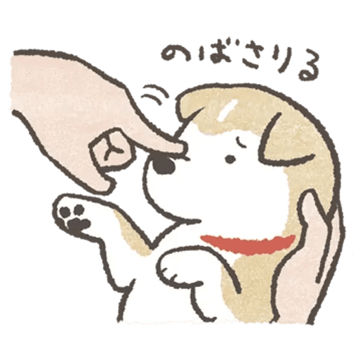 SHIBA-Puppy - Sticker 10
