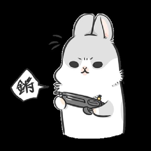 ㄇㄚˊ幾兔14 嬲 - Sticker 9