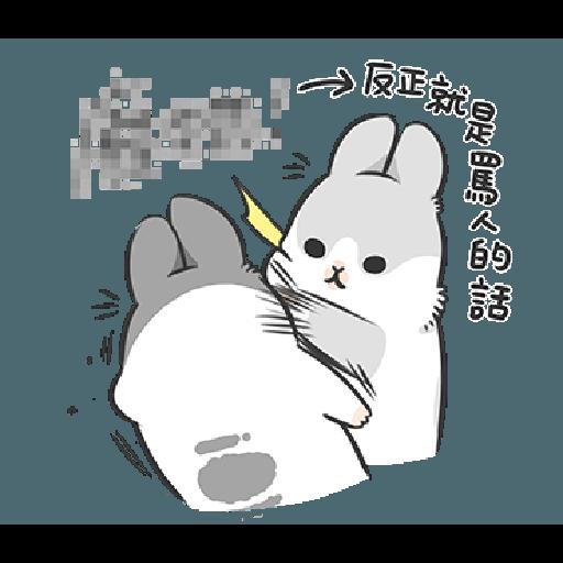ㄇㄚˊ幾兔14 嬲 - Sticker 8