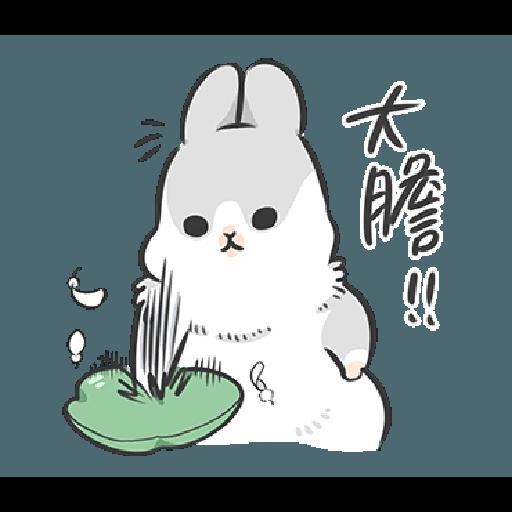 ㄇㄚˊ幾兔14 嬲 - Sticker 27