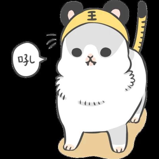 ㄇㄚˊ幾兔14 嬲 - Sticker 21