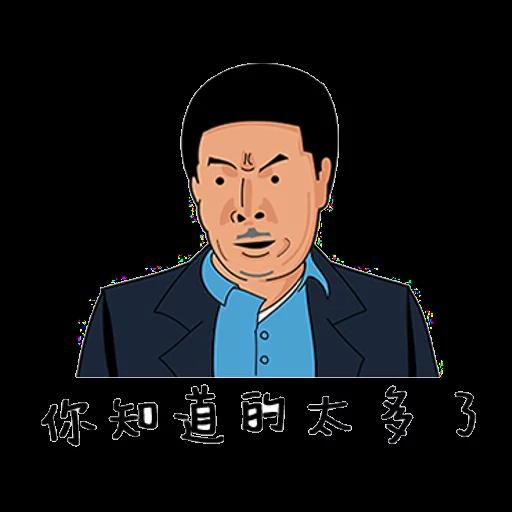 Sticker - Sticker 4