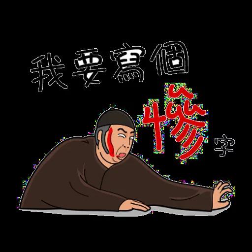 Sticker - Sticker 5