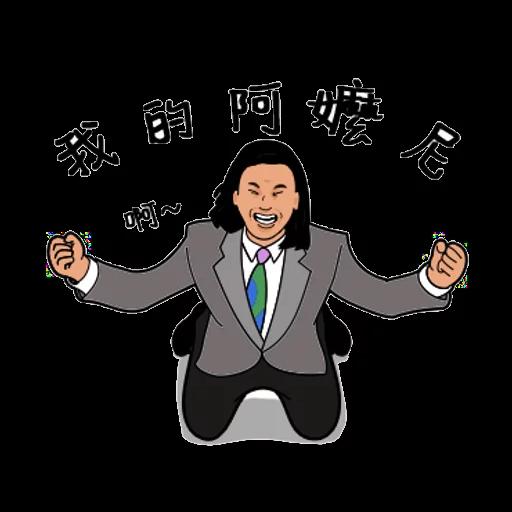 Sticker - Sticker 1