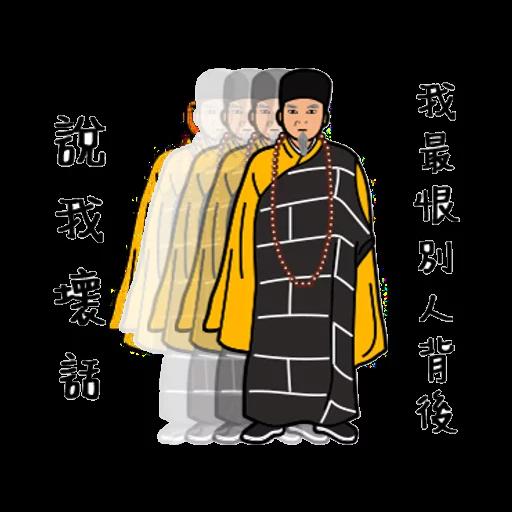 Sticker - Sticker 3