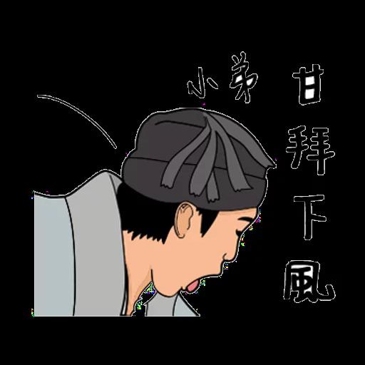 Sticker - Sticker 17
