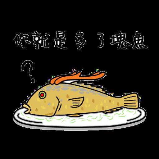 Sticker - Sticker 19