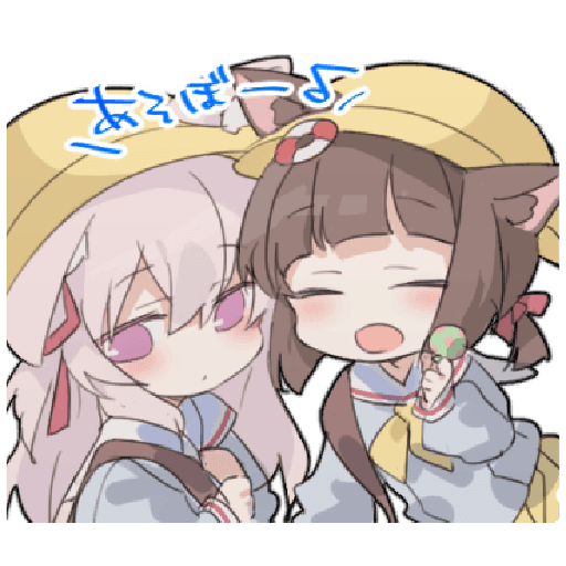 Azur Lane Everyday Sticker - Sticker 5