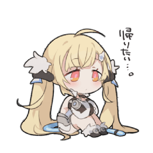 Azur Lane Everyday Sticker - Sticker 3