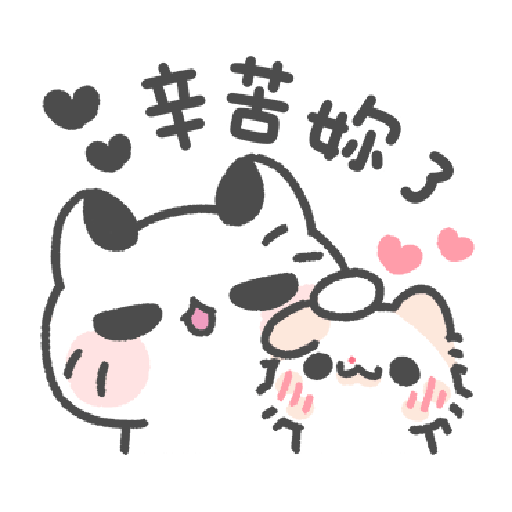 Akunya and Maonya's thank meow stamp - Sticker 10