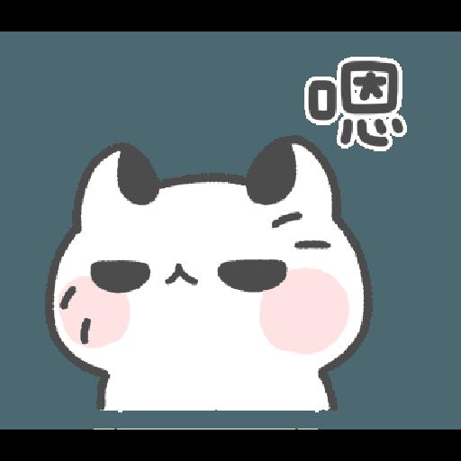 Akunya and Maonya's thank meow stamp - Sticker 18