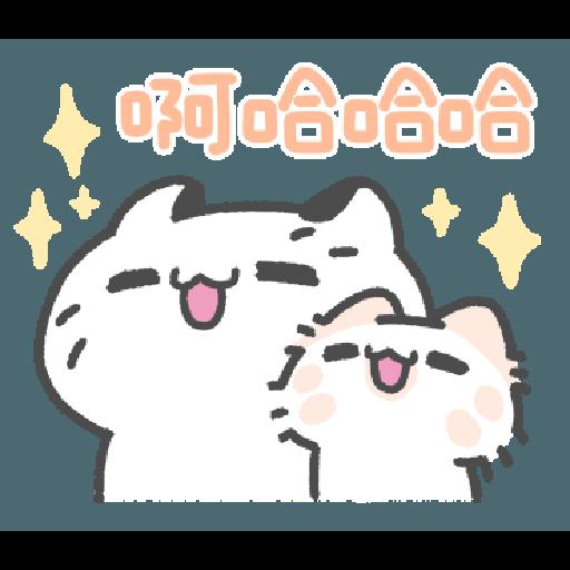 Akunya and Maonya's thank meow stamp - Tray Sticker
