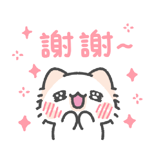 Akunya and Maonya's thank meow stamp - Sticker 2