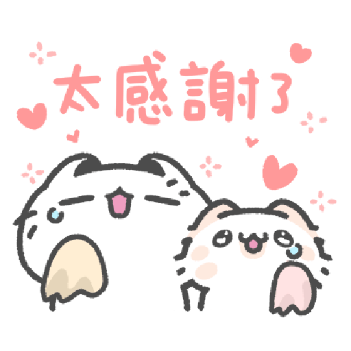 Akunya and Maonya's thank meow stamp - Sticker 15