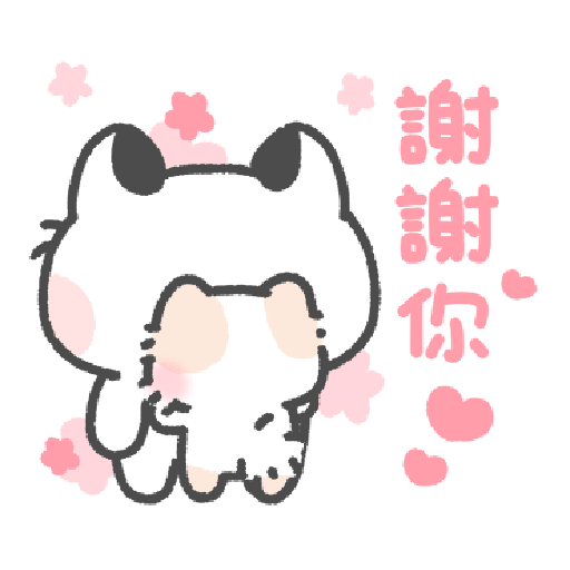 Akunya and Maonya's thank meow stamp - Sticker 3